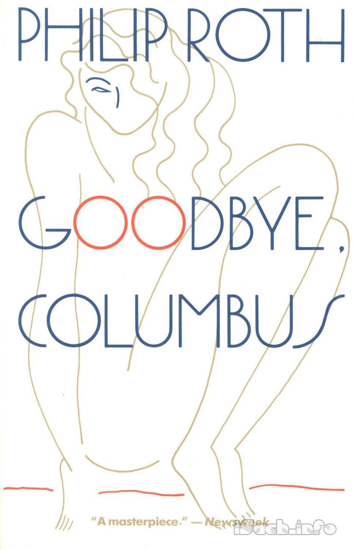 Chia Tay Thôi, Columbus