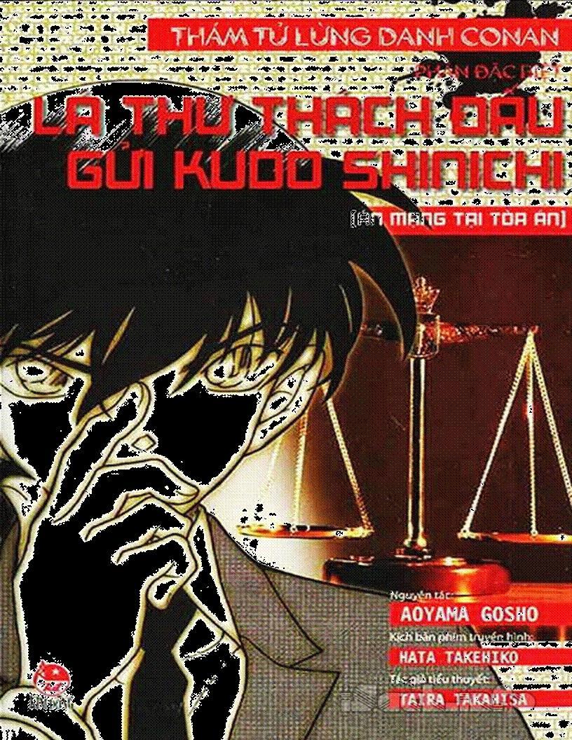 Lá Thư Thách Đấu Gửi Kudo Shinichi  [Án Mạng Tại Tòa Án]